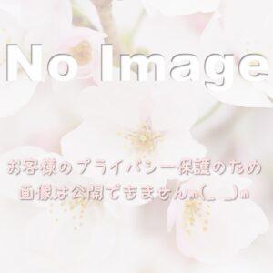 お客様のプライバシー保護のため 画像は公開できませんm(_ _)m